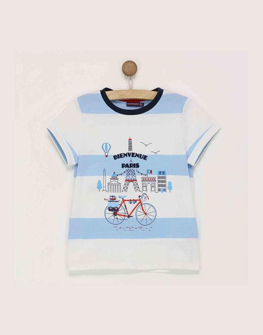 b5048ba6016fa Greyish blue T-shirt : Chemise, t-shirt et polo enfant | SergentMajor BE