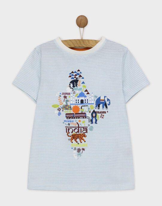 91507df9f20e5 Off white T-shirt : Chemise, t-shirt et polo enfant | SergentMajor BE