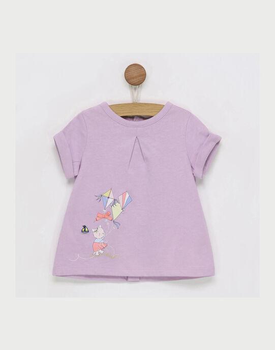 Tee shirt manches courtes mauve RAIRIS / 19E1BFD1TMC328