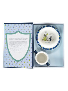 Off white Meal box ROPASBOY / 19EZLAX1KTR001